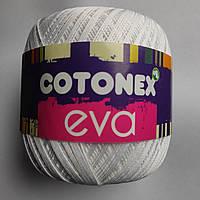 Пряжа Cotonex Eva 01 белая