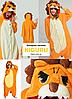 Пижама кигуруми косплей лев, фото 5