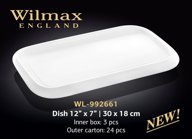 Блюдо Wilmax прямоугольное 3018 см WL-992661