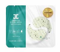 Патчи под глаза Jayjun Green Tea Eye Gel Patch (10 пар в индивидуальной упаковке)