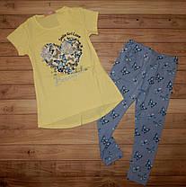 Стильные костюмы для девочек  Smile! Венгрия. желтый. 116-146 р.