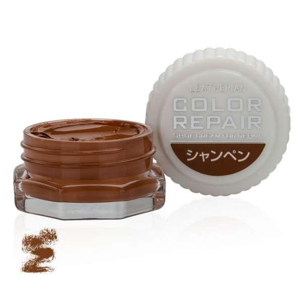 ✅ Крем-краска для обуви умеренного коричневого цвета класса люкс Columbus Leatherian Color Repair, 9 мл