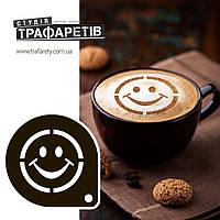 Трафарет для кофе Смайлик. Черный 1шт