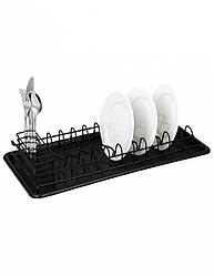 Cушилка для посуды 50.5x24.5x9.5 см King Hoff KH-1479
