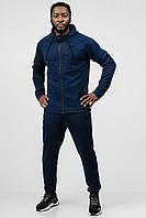 Мужской спортивный костюм Go Fitness синий