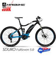Электровелосипед 27.5 HAIBIKE SDURO FullSeven 5.0 двухподвес рама M синий серый (4540122844)