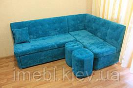 Кухонний розкладний диванчик (Блакитний)