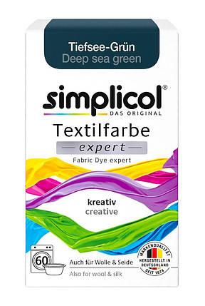 Краска Simplicol для смены цвета 150гTiefsee-Grün зеленый морской, фото 2