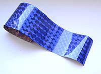 Фольга для литья и дизайна ногтей серия А №43 (длина 1м)