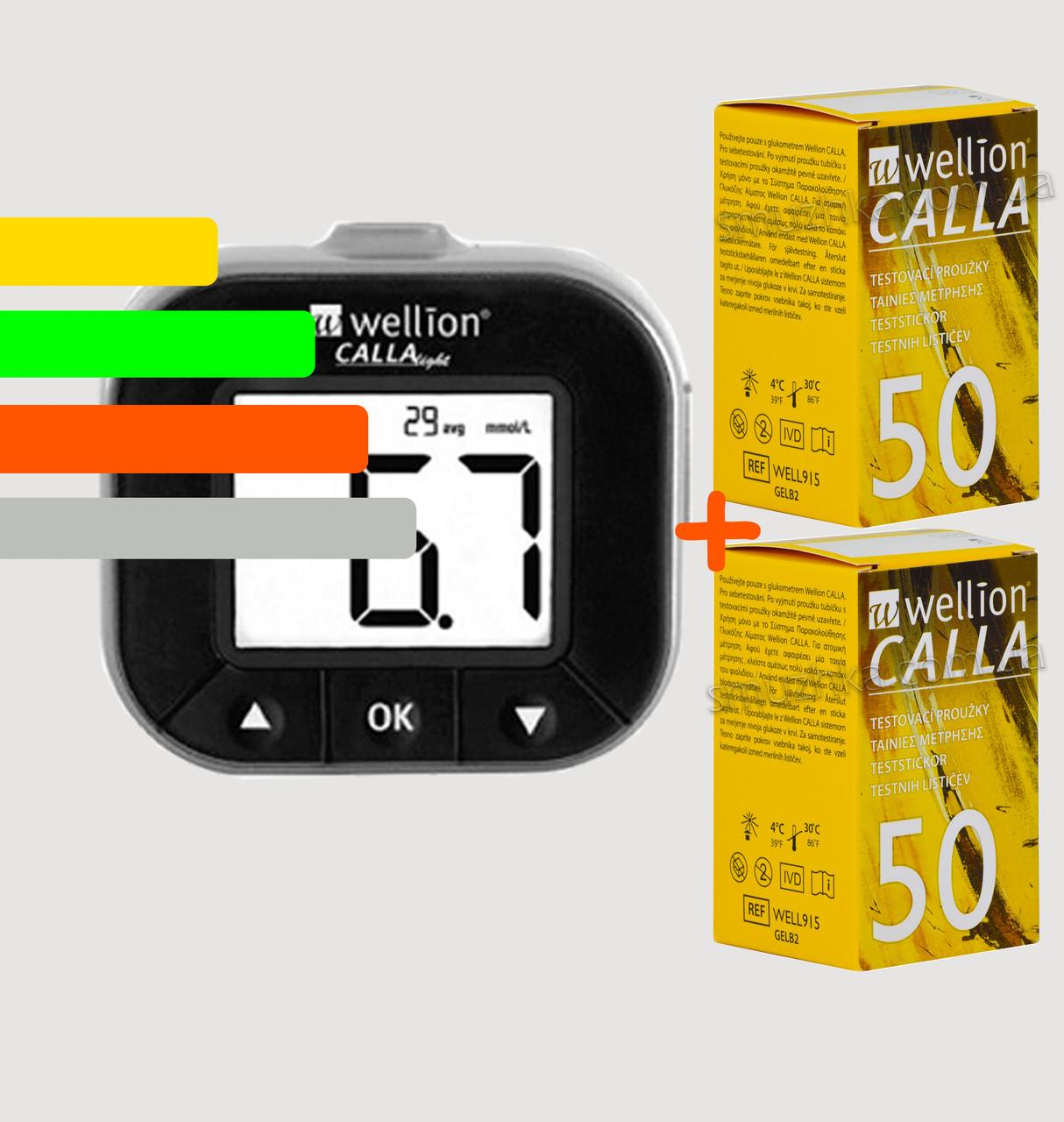 Глюкометр Wellion CALLA - Веллион Калла+100 тест-полосок