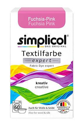Краска Simplicol для смены цвета 150г Fuchsia-Pink розовая фуксия, фото 2