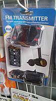 Автомобильный модулятор, трансмиттер 0003