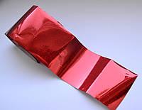 Фольга для литья и дизайна ногтей серия А №46 (длина 1м)