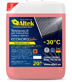 Теплоноситель ECONORD Solar -30C жидкость 20л для гелиосистем и систем отопления антифриз пропиленгликоль