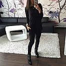 """Крутой женский спортивный костюм с открытыми плечами """"Лиззи"""", фото 3"""