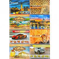 Альбом для рисования А4 50 листов 120 (100) г / м², скоба 94224