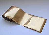 Фольга для литья и дизайна ногтей серия А №50 (длина 1м)