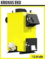 KRONAS EKO Plus 12 кВт - Котел твердотопливный (с автоматикой и вентилятором)