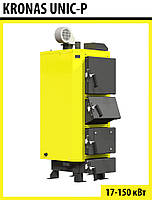 KRONAS UNIC P 75 кВт - Котел твердотопливный