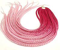 Косички ZIZI малиново-розовые