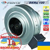 ВЕНТС ВКМц 100 центробежный круглый вентилятор (VENTS VKMz 100)