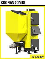 KRONAS COMBI 75 кВт - Котел твердотопливный пеллетный