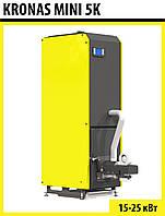 Kronas Mini 5K 25 кВт - Котел твердотопливный пеллетный
