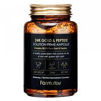 Антивозрастная ампульная сыворотка с 24K золотом и пептидами FarmStay 24K Gold & Peptide Solution Prime Ampoule