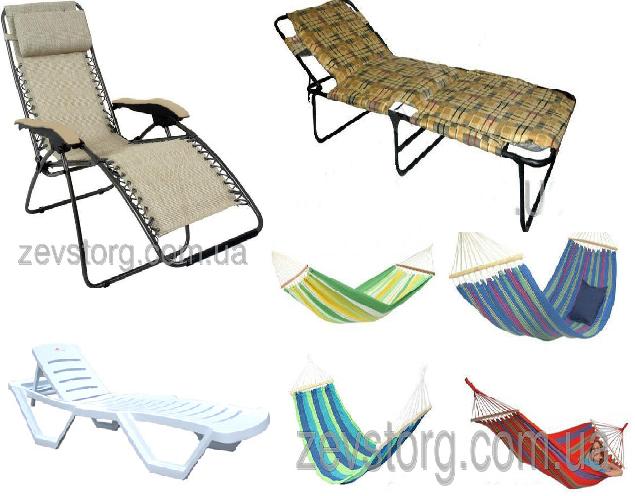 Шезлонги, раскладные кресла, стулья, лежаки и гамаки