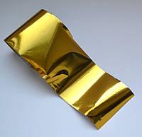 Фольга для литья и дизайна ногтей серия А №56 (длина 1м)