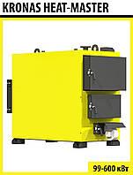 KRONAS HEAT MASTER 150 кВт - Котел твердотопливный