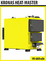 KRONAS HEAT MASTER 500 кВт - Котел твердотопливный