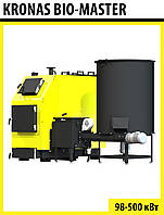 KRONAS BIO-MASTER 200 кВт - Котел твердотопливный