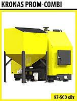 KRONAS PROM-COMBI 500 кВт - Котел твердотопливный