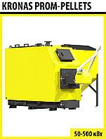 KRONAS PROM-PELLETS 300 кВт - Котел твердотопливный