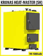 KRONAS HEAT MASTER (SH) 99 кВт - Котел твердотопливный