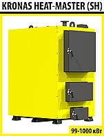 KRONAS HEAT MASTER (SH) 600 кВт - Котел твердотопливный