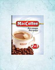 Маккофе без сахара 2 в 1 10 пакетиков