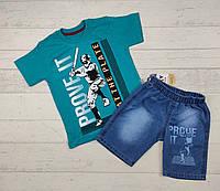 Костюм летний для мальчиков 5,6,7,8 лет футболка и джинсовые шорты