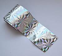 Фольга для литья и дизайна ногтей серия А №53 (длина 1м)