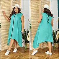 Платье женское 235лс батал