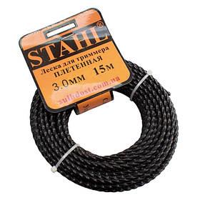 Леска для триммера Stahl (3.0 мм х 15 м, плетеная)