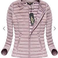 Женская классическая розовая куртка пудра весенняя с вырезом