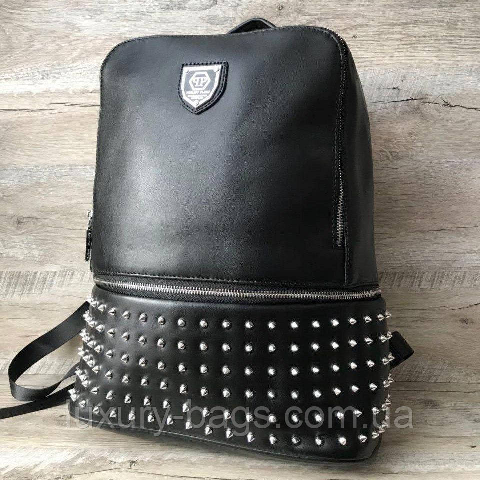 Большой рюкзак Philipp Plein