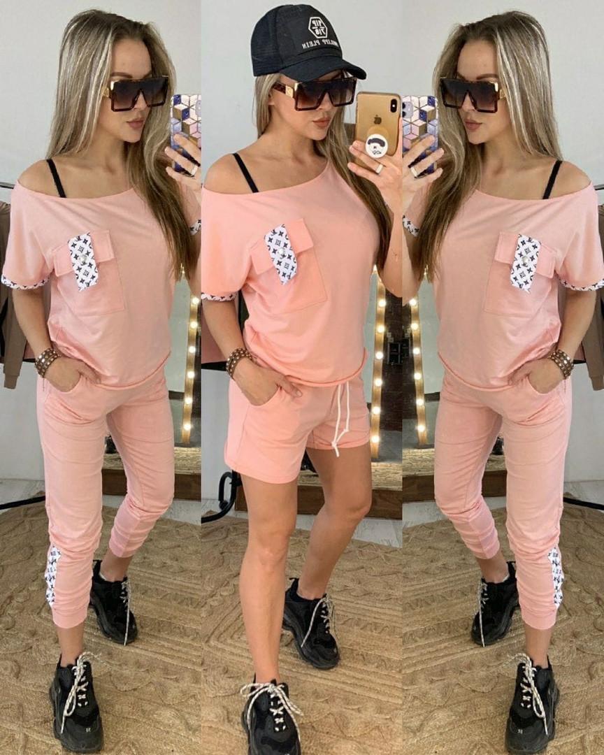Стильный летный костюм-тройка:кофта+шорты и штаны,пудра цвет