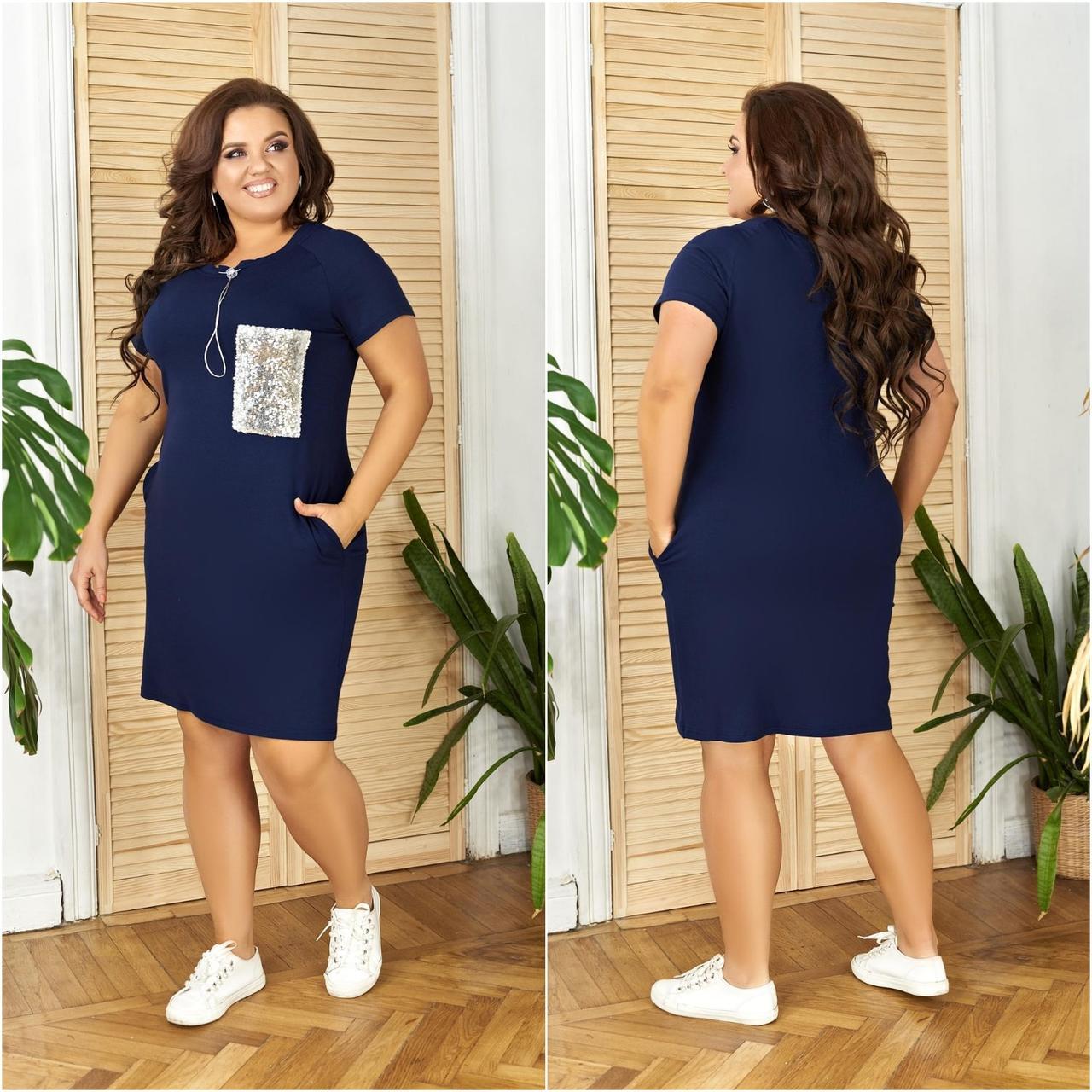 Платье женское 180лс батал