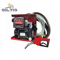 Комплект перекачування ДТ VSO 80л / хв 220В (VS0280-220)