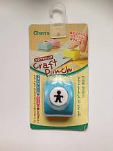 Діркопробивач Хлопчик 1 см кнопка