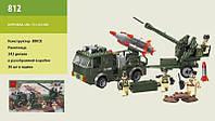Детский игровой конструктор Brick(812) Ракетница