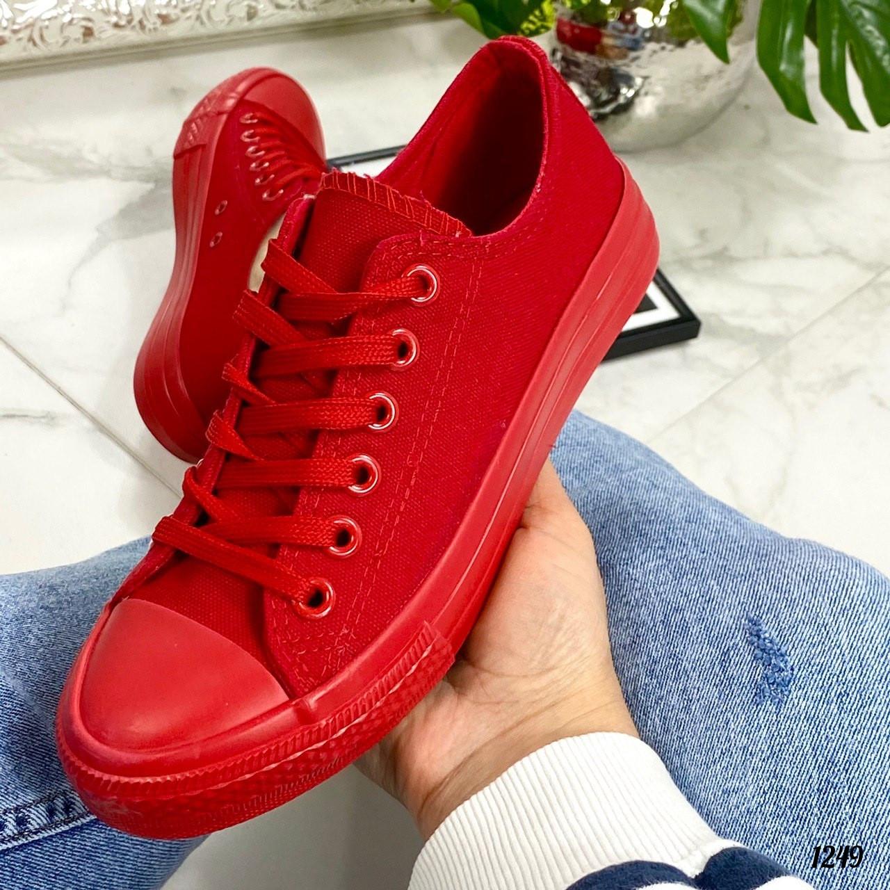 Кеды женские красные стильные текстиль